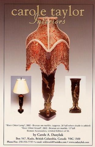 Lamp Brochure